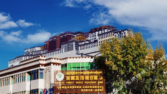 Tibet Holy Holiday Inn