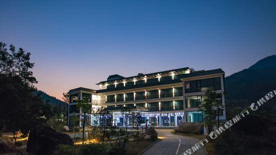 Yunji Academy Hotel
