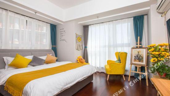 Jinshang Selected Apartment