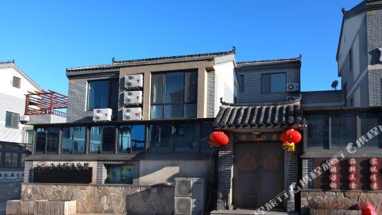 Haizhongxin Yujia Villa
