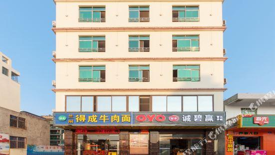 비윈 호텔 (싼야 하이탕베이 우즈저우 아일랜드 지점)