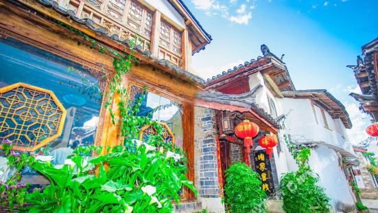 Our Home Inn Lijiang Dayan Ancient Town
