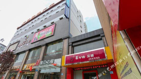 Jinjiang Inn (Xining Dashizi Mojia Street)