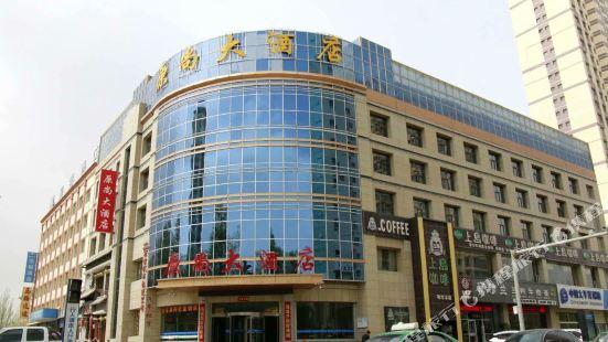 格爾木原尚大酒店