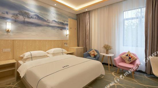 Jiadeng Hotel