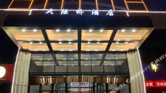 ダールーチアオ ホテル