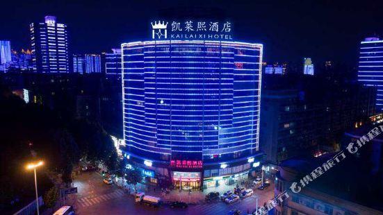 Kailaixi Hotel (Hubei Yellow Crane Tower Hubu Lane)