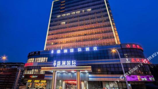 Shenglan International Hotel