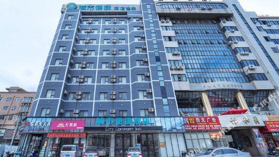 City Comfort Inn (Nanning Anjisanshisanzhongditiezhandian)
