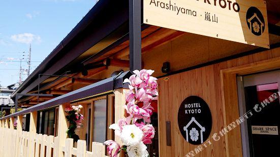 Hostel Kyoto Arashiyama