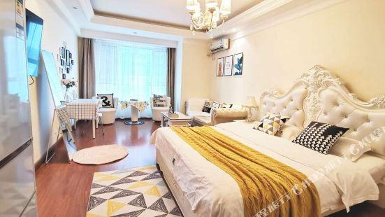 Shenyang Prague Serviced Apartments