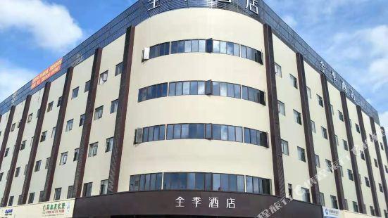Ji Hotel (Kunming Chenggong Dounan Flower Market)
