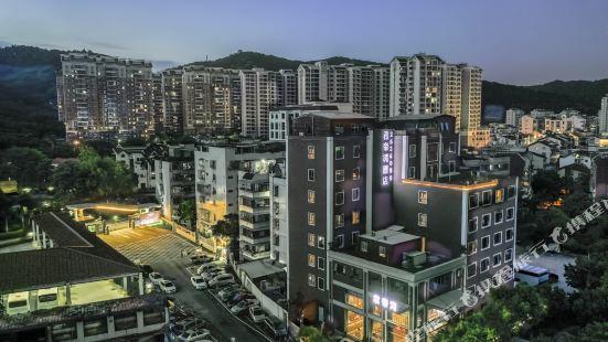 Jundiwan Hotel (Xiamen University)