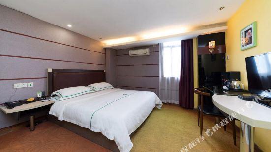 Home Hotel (Guangzhou Taojin Metro Station)