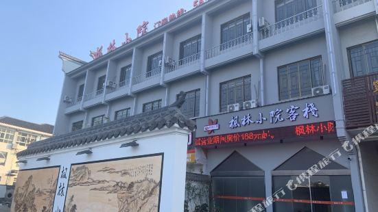 Fenglin courtyard inn
