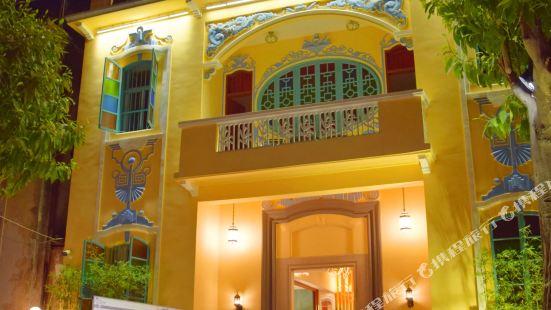 Wenyi Elu Inn