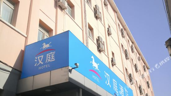 Hanting Express (Beijing Sihui)