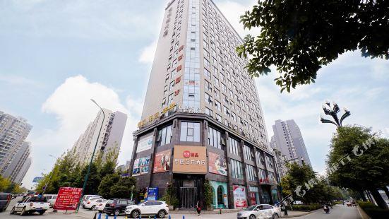 Elan Boutique Hotel(Chengdu Jiaju Yijing Botanical garden Metro Station Branch)
