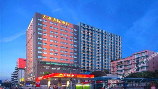 Tianyou International Hotel