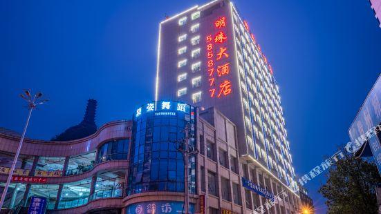 Mingzhu Hotel
