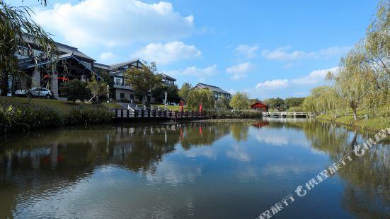 Sunwu Academy · Luofu Hotel