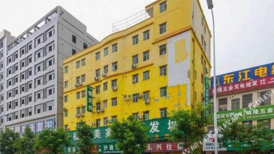 Yongxing Hotel