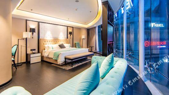 Xana Hotelle (Tianjin Binjiang Road Quanyechang)