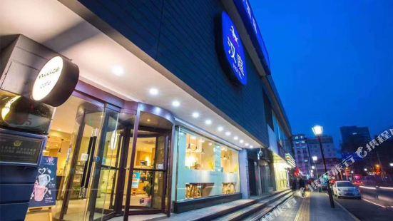 漢庭酒店(西安小寨歷史博物館店)