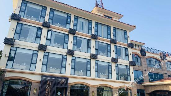 Haotian Yaduo Hotel