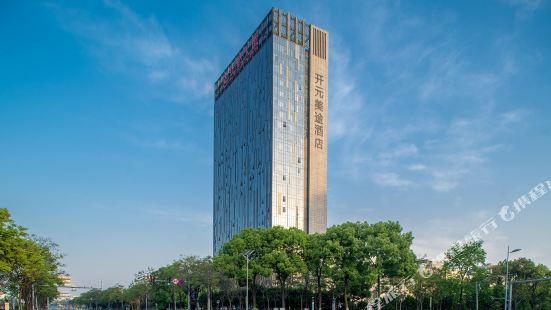 메이투어 호텔 샤오싱 커차오 완다광장지점