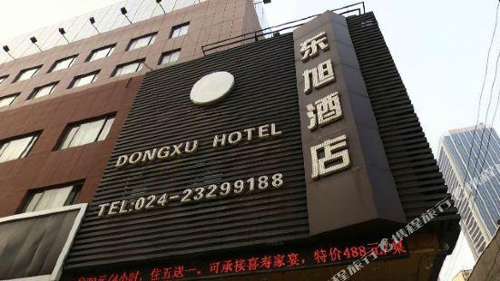 둥쉬 비즈니스 호텔