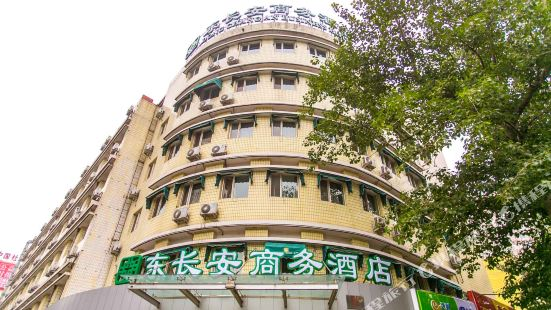 Beijing Dongchang'an Business Hotel