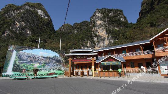 Yuzhuxuan Tangquan Villa
