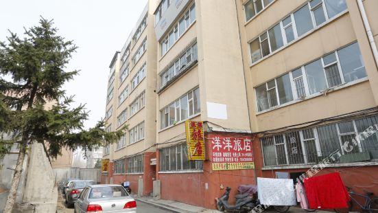 Yangyang Hostel