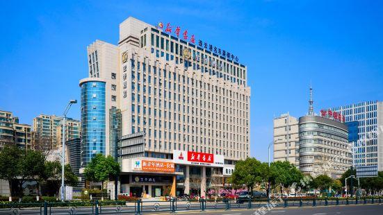 Ji Hotel (Lianyungang Municipal Government)