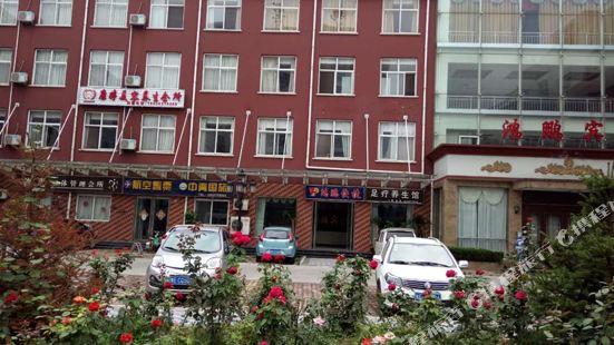 Hongpeng Hotel (South Building)