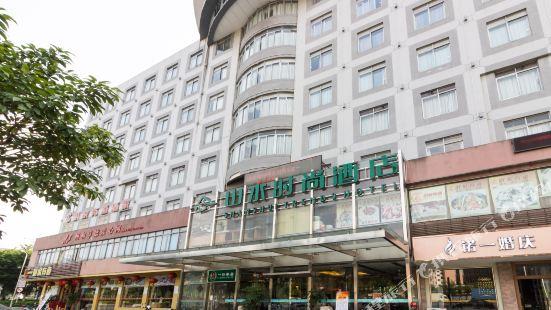 Shanshui Trends Hotel (Guangzhou Panyu Square)
