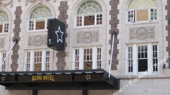 芝加哥艾克美酒店