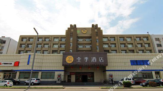 JI 호텔 (다칭 티에런 스퀘어 지점)