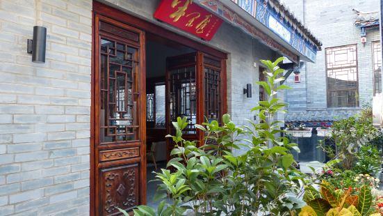 Banxianting Boutique Inn
