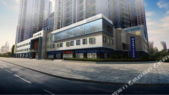 Ji Hotel (Shanghai Lujiazui Pudong Avenue)