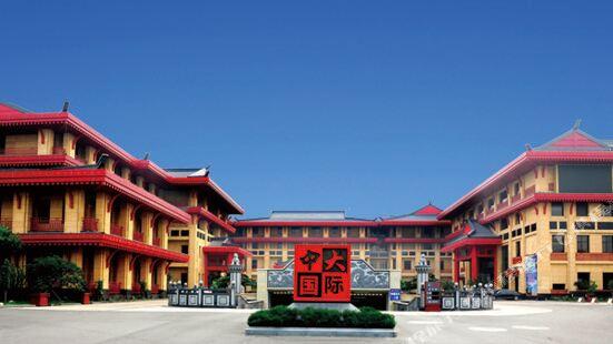 Zhongda International Hotel