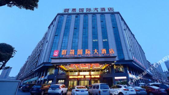 Qunsheng International Hotel