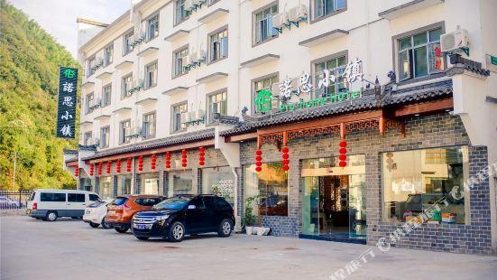 Nuosi Xiaozhen Hotel
