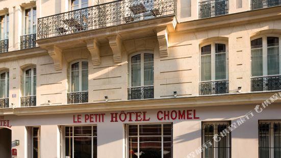 小肖梅爾酒店