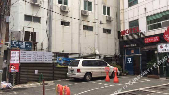 Wave Sound Motel Busan