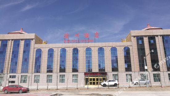 烏蘭渝州酒店