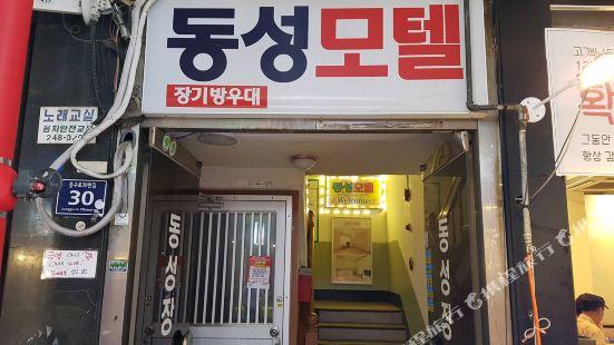 DongSung Motel Busan