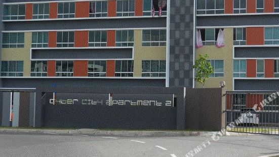 Cyber City 2 Serviced Apartment Kota Kinabalu