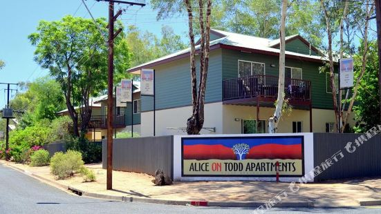 Alice on Todd Apartments Alice Springs